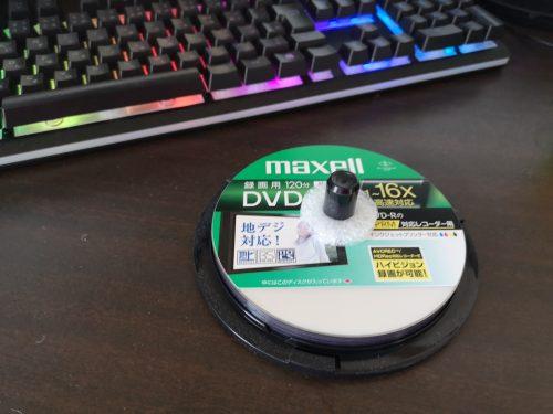 【卒園ムービー】印刷可能なDVDを探す編