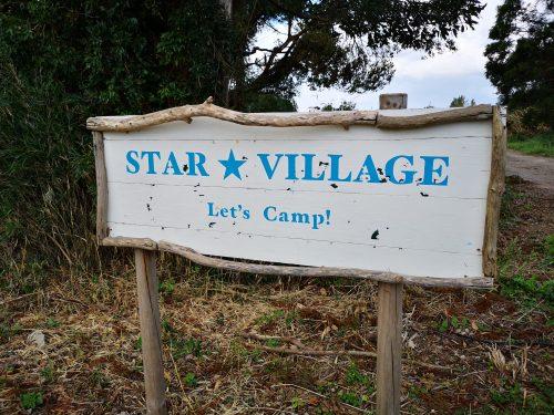 【キャンプ】一番星ヴィレッジで台風直後のファミリーキャンプ【千葉県】
