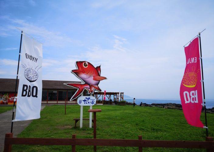 【キャンプ】たてやま温泉 千里の風-THECAMP-で二泊三日のファミリーキャンプ【千葉】