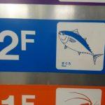 9月になったので沖縄旅行を画策!穴場ツアーをGET!